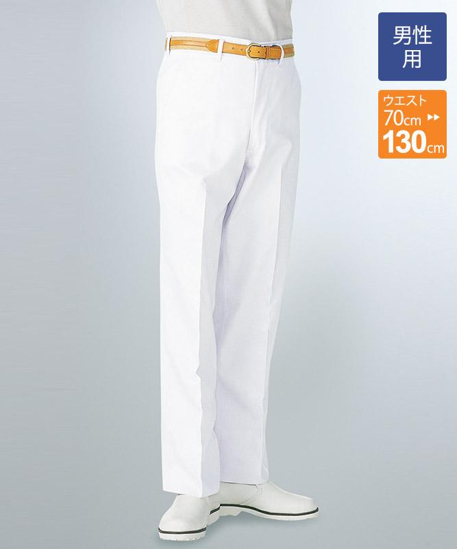 単糸ツイルメンズスラックス(ファスナー)[KAZEN製品] 431-40A