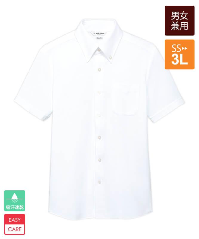 ニットシャツボタンダウン半袖[男女兼用][チトセ製品] EP7920