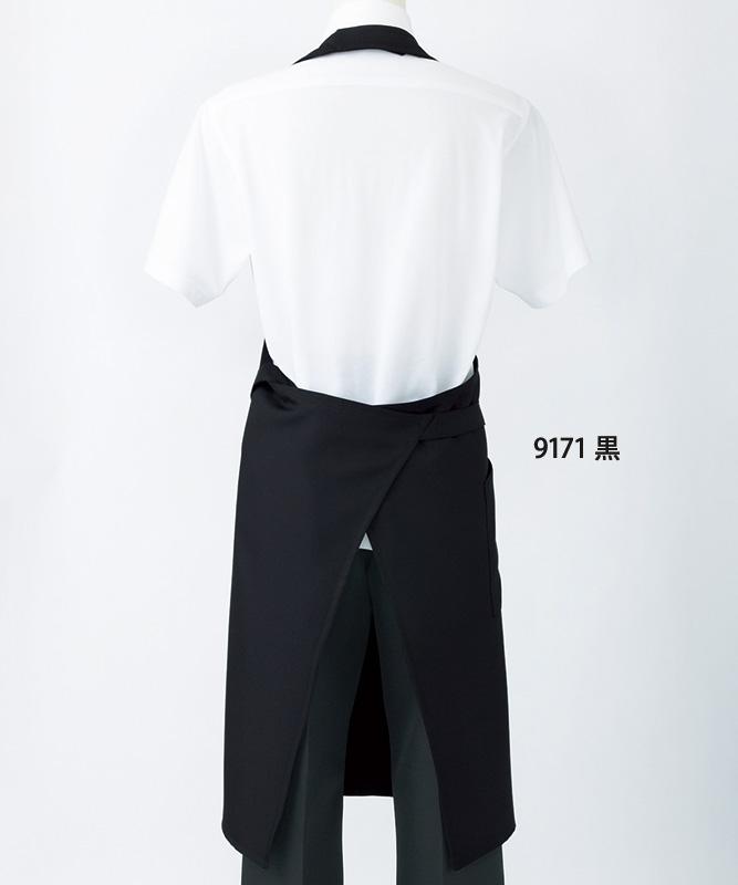 エプロン[男女兼用][住商モンブラン製品] MC9171