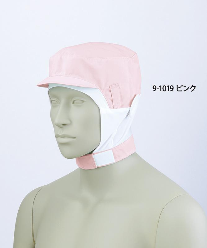 ショート頭巾帽子[男女兼用][住商モンブラン製品] 9-101