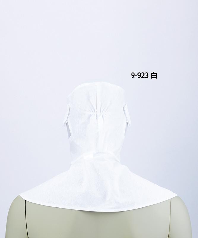 吸汗頭巾帽子[男女兼用][住商モンブラン製品] 9-923