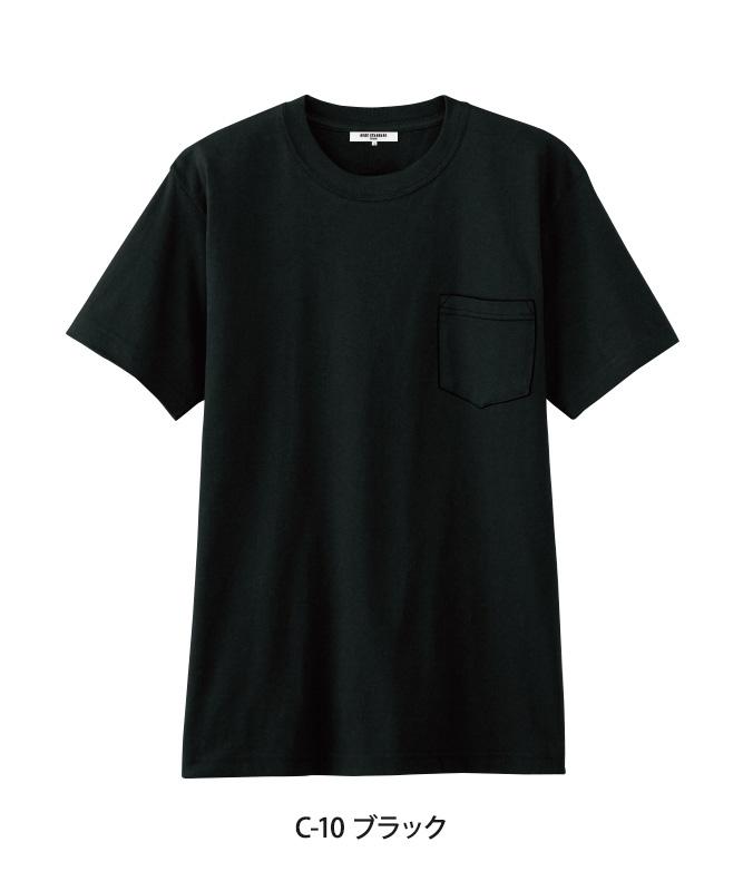 ポケットTシャツ半袖[男女兼用][チトセ製品] AS8545