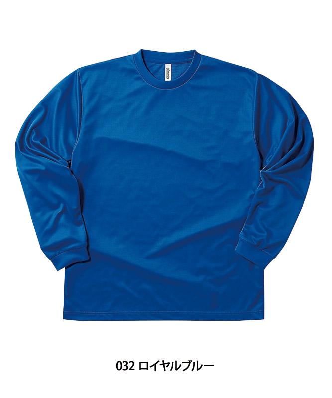 ドライロングスリーブTシャツ長袖(4.4オンス)[男女兼用][トムス製品] 00304-ALT