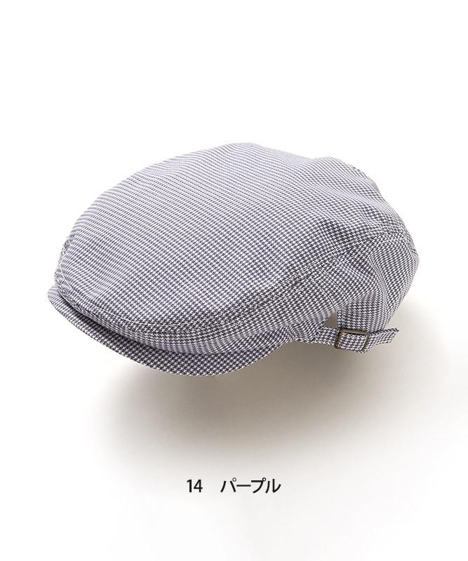 Leeハンチング[男女兼用][ボンマックス製品] LCA99007
