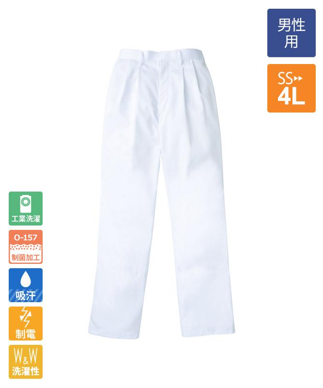 双糸ツイルスラックスメンズ[KAZEN製品] 432-40