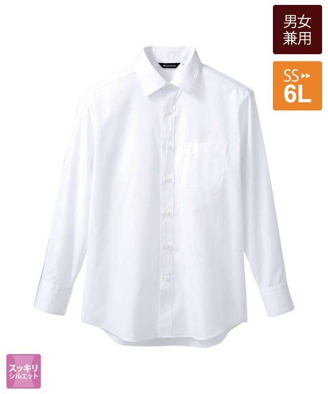 ブロードシャツ長袖[男女兼用][住商モンブラン製品] BS2581-2