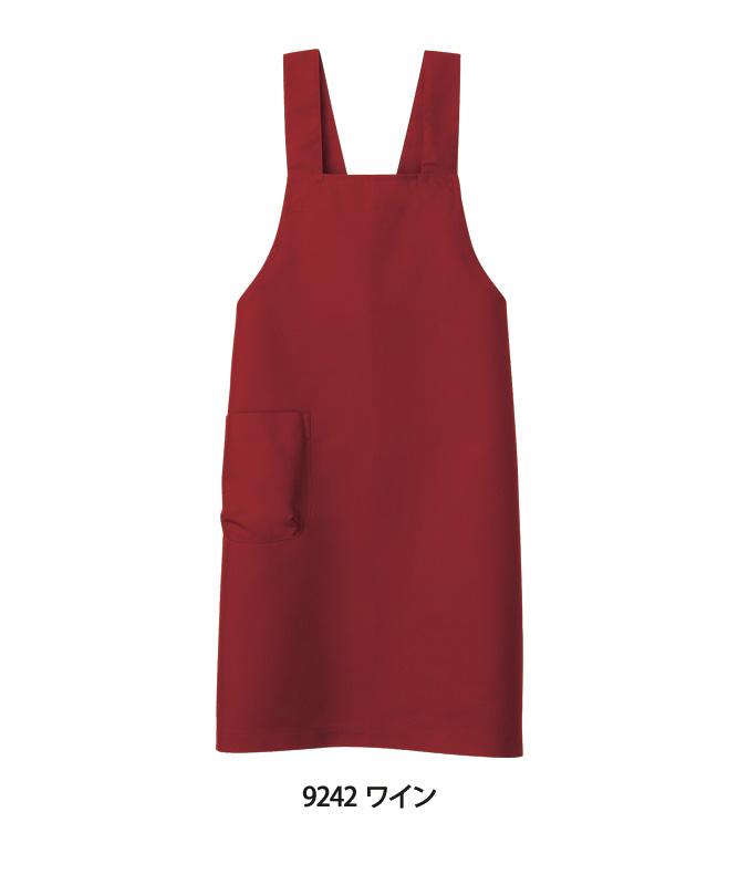 エプロン[男女兼用][住商モンブラン製品] MC924