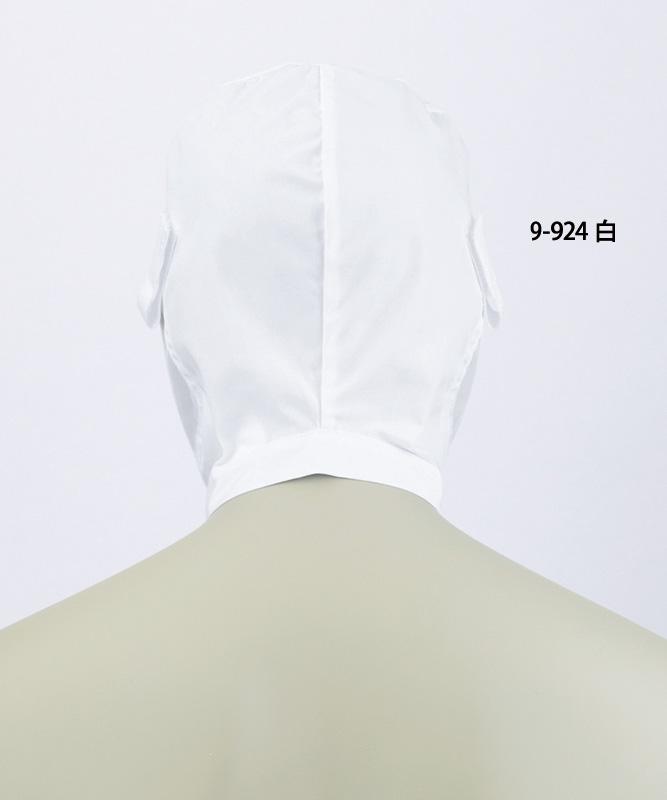 ショート頭巾帽子[男女兼用][住商モンブラン製品] 9-924