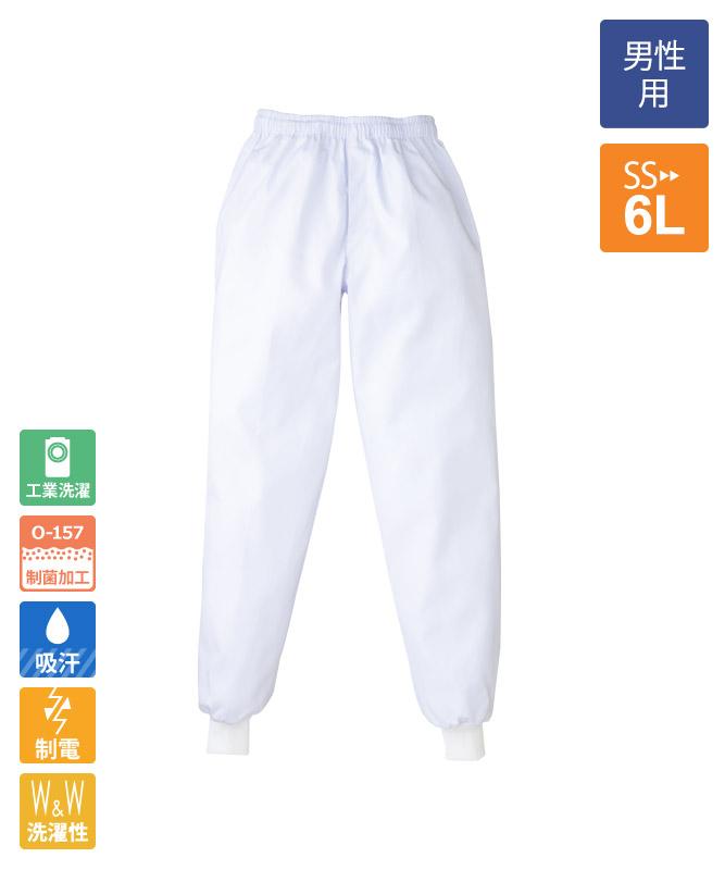 単糸ツイルスラックスメンズ[KAZEN製品] 433-40