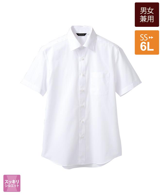 ブロードシャツ半袖[男女兼用][住商モンブラン製品] BS2582-2