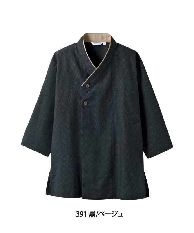 和風シャツ七分袖[男女兼用][住商モンブラン製品] 2-391