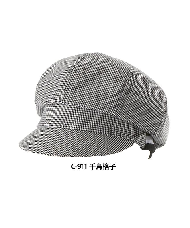 キャップ[チトセ製品] BC7133