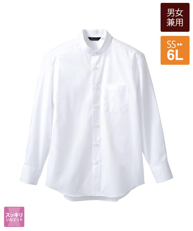 ブロードシャツ長袖[男女兼用][住商モンブラン製品] BS2591-2