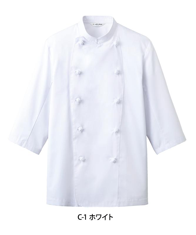 ツイルコックコート七分袖[男女兼用][チトセ製品] AS7828