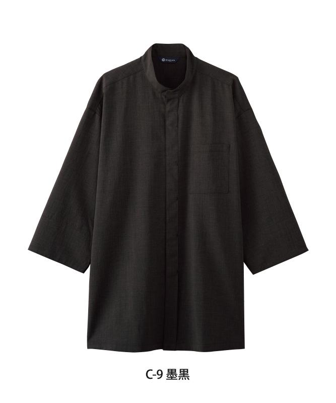 鯉口シャツ八分袖[男女兼用][チトセ製品] DN8500