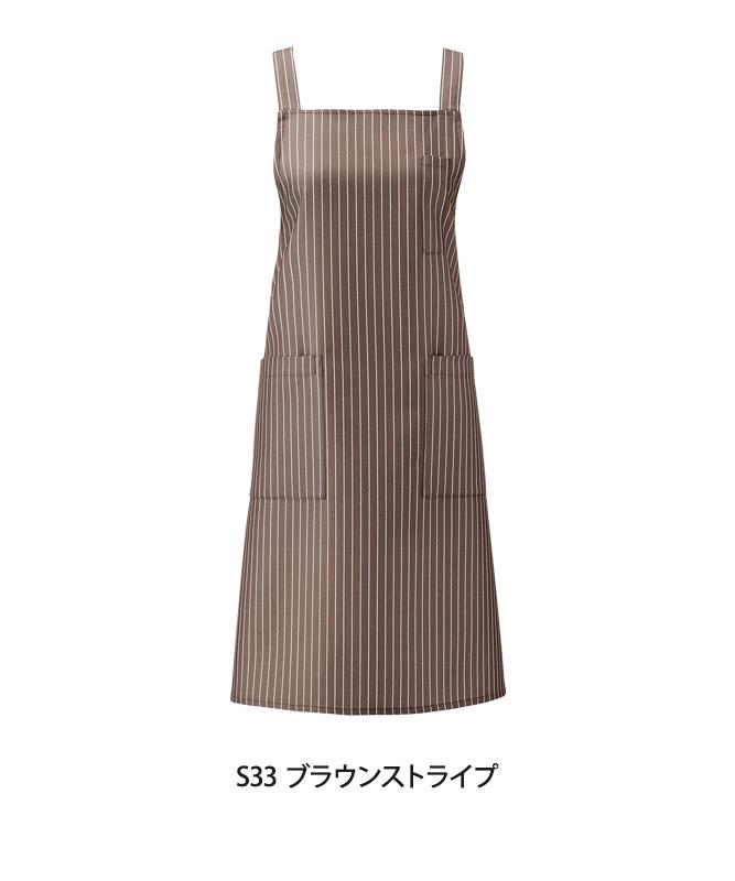 胸当てエプロン(ストライプ)[KAZEN製品] APK499-S