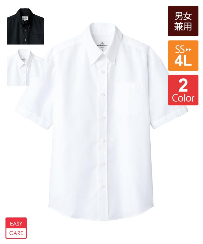 ボタンダウンシャツ半袖[男女兼用][チトセ製品] EP8060