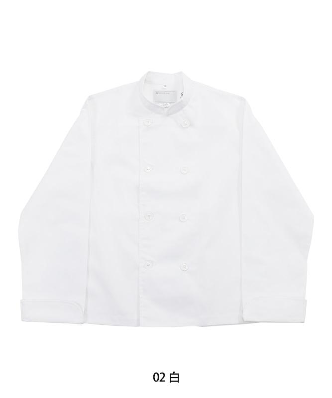 コックコート児童用長袖[男女兼用][住商モンブラン製品] PER601-2