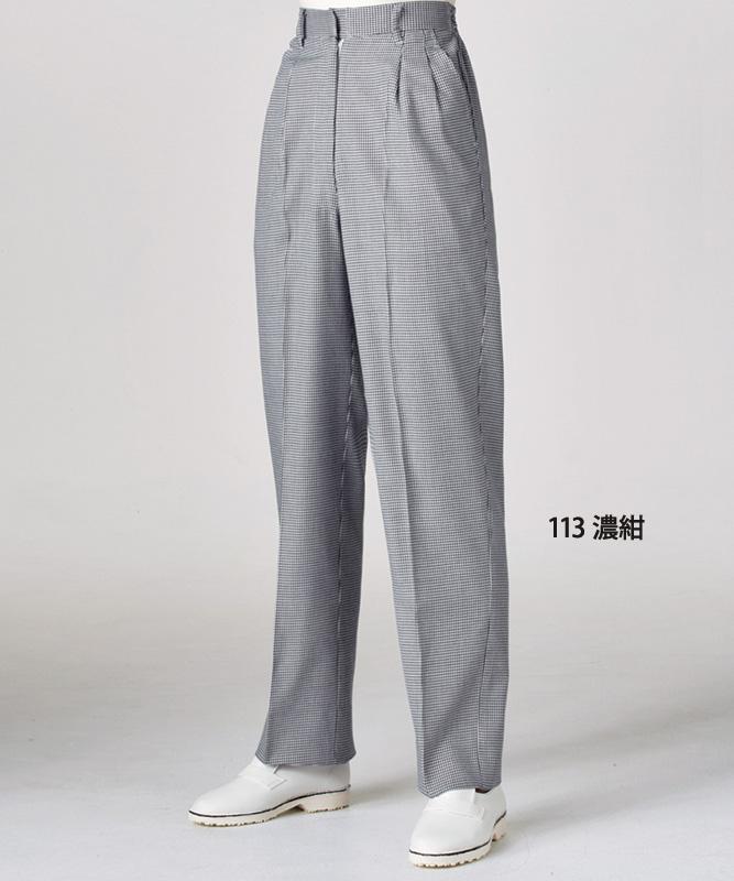 パンツレディス(ツータック・半ゴム)[住商モンブラン製品] 7-113