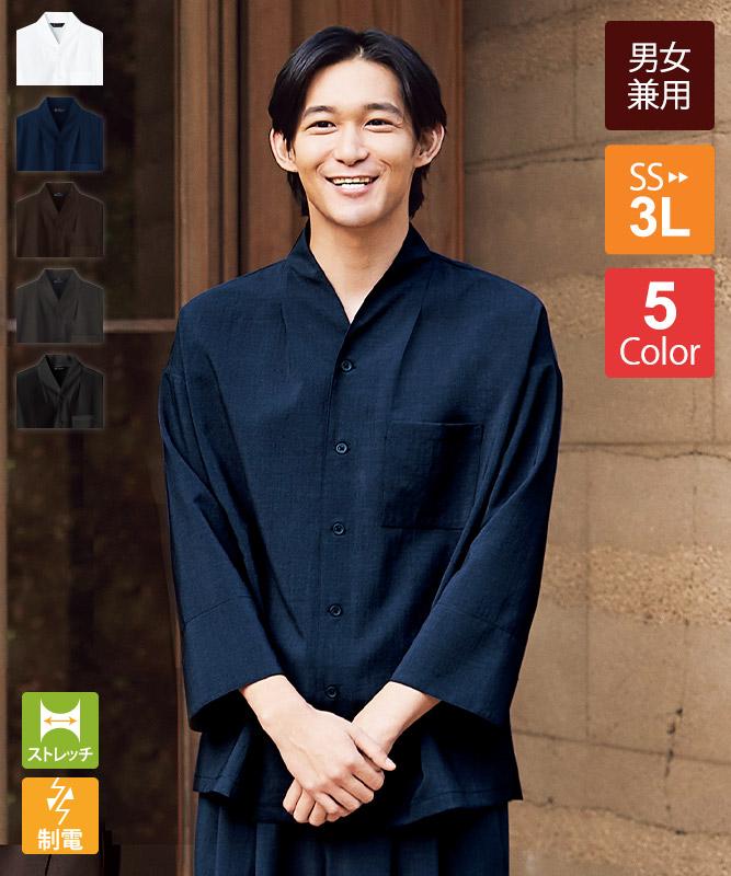 和風シャツ八分袖[男女兼用][チトセ製品] DN8501