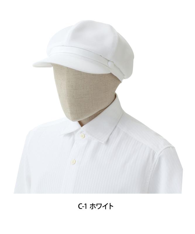 キャスケット[チトセ製品] BC7434