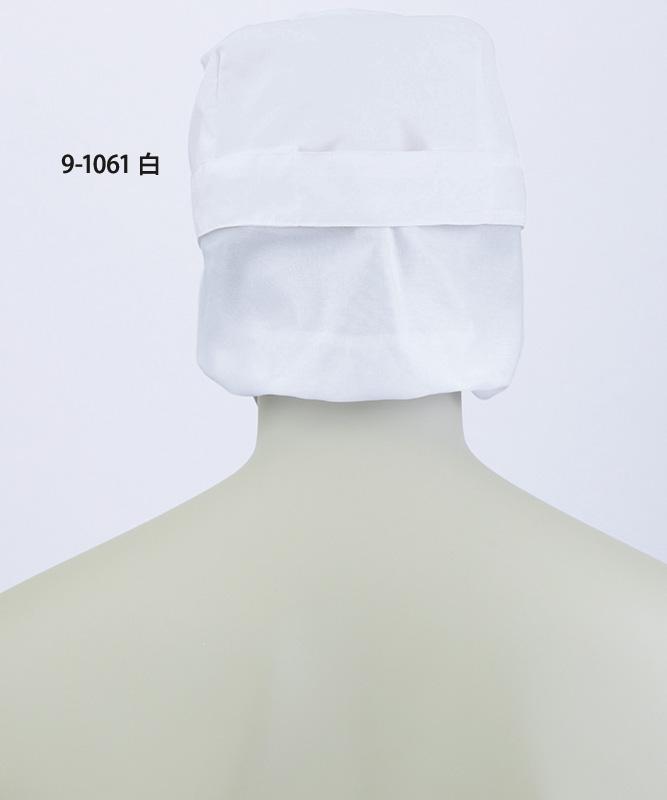 天メッシュ八角帽子たれ付[男女兼用][住商モンブラン製品] 9-1061