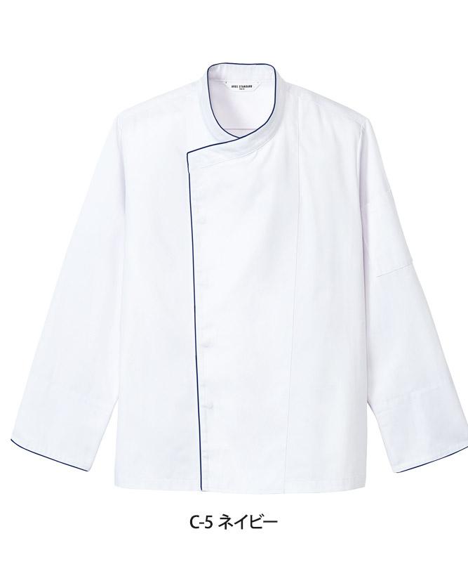 ツイルコックコート長袖[男女兼用][チトセ製品] AS8331