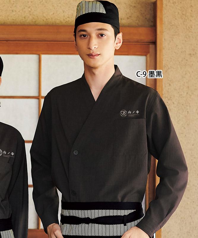 和風シャツ長袖[男女兼用][チトセ製品] DN8502