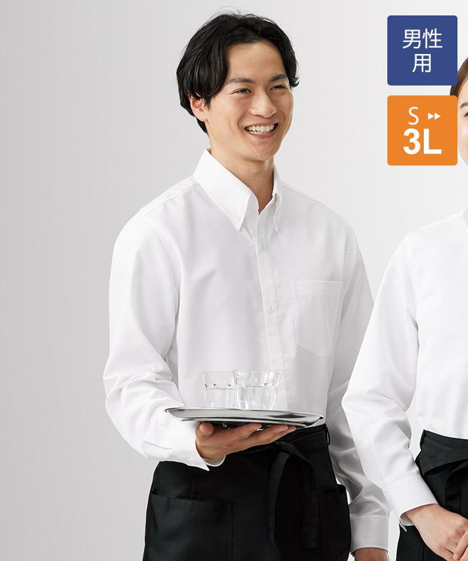 メンズシャツ長袖[KAZEN製品] 610