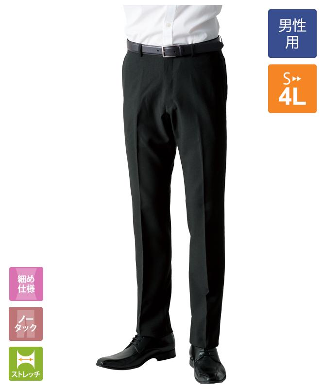 ストレッチトロピカルパンツ[男子][チトセ製品] AS7936