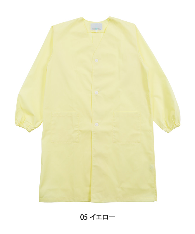 シングル型給食衣児童用長袖[男女兼用][住商モンブラン製品] PE111