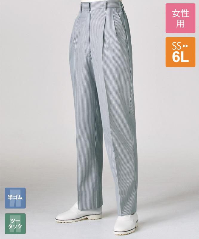 紺縞パンツレディス(ツータック・半ゴム)[住商モンブラン製品] 7-133