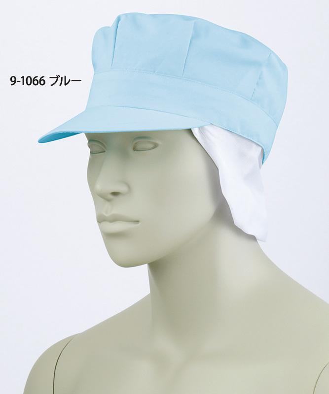 天メッシュ八角帽子たれ付[男女兼用][住商モンブラン製品] 9-106
