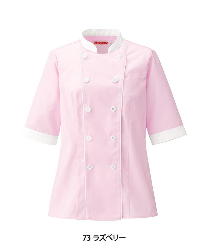 レディスコックシャツ五分袖[KAZEN製品] 691