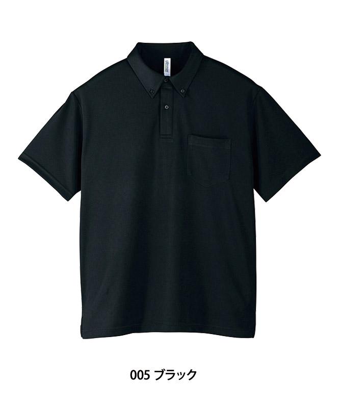 ドライボタンダウンポロシャツ半袖(4.4オンス)[男女兼用][トムス製品] 00331-ABP