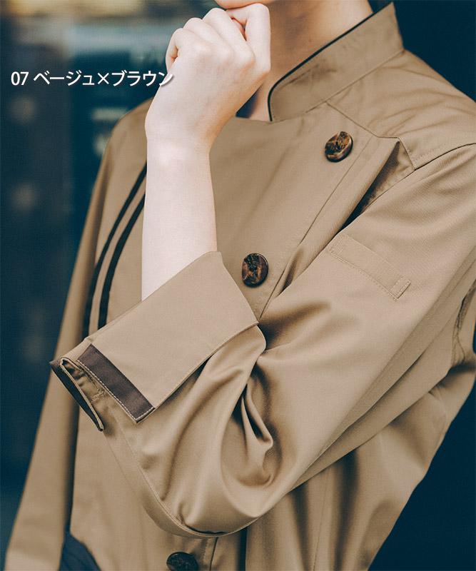 コックコート長袖[男女兼用][住商モンブラン製品] BW6501