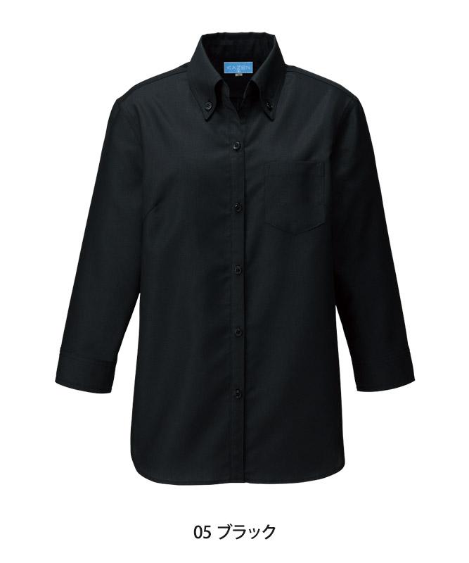レディスシャツ七分袖[KAZEN製品] 611