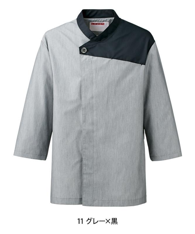 和風シャツ七分袖[男女兼用][KAZEN製品] APK553