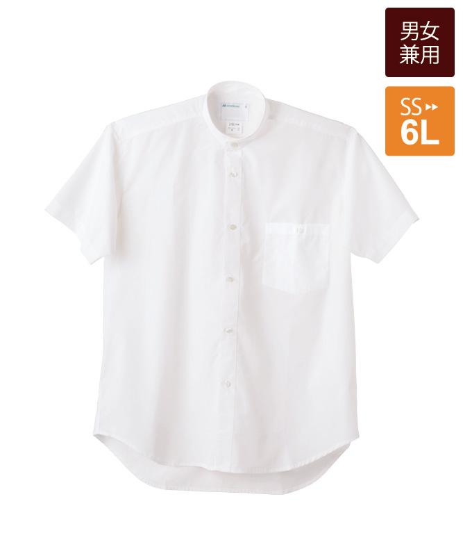 ブロードシャツ半袖[男女兼用][住商モンブラン製品] 2-532