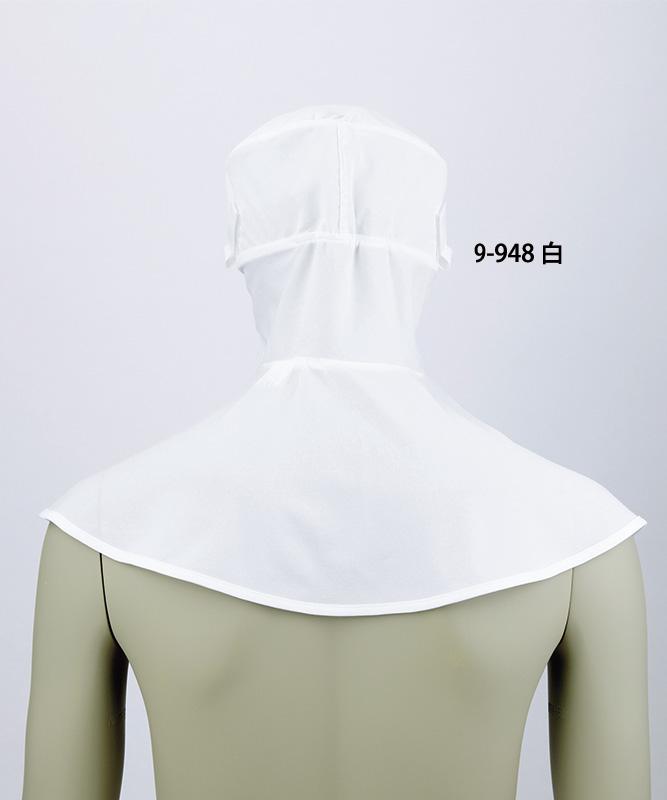 頭巾帽子[男女兼用][住商モンブラン製品] 9-948