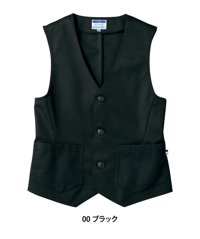 ベスト[男女兼用][住商モンブラン製品] BW6602
