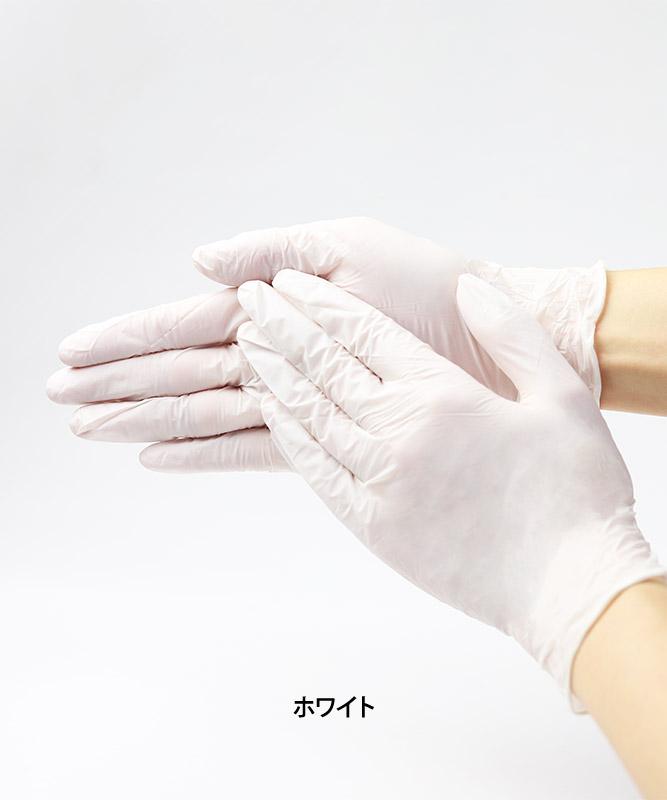 セーフタッチニトリルグローブパウダーフリー(100枚入・返品不可商品)[medicom製品] 1174