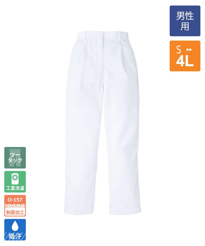 双糸ツイルスラックスメンズ[KAZEN製品] 438-20