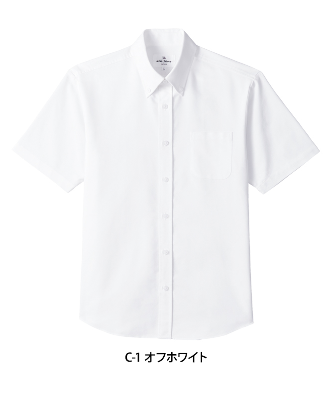 ボタンダウンシャツ半袖[男女兼用][チトセ製品] EP8238