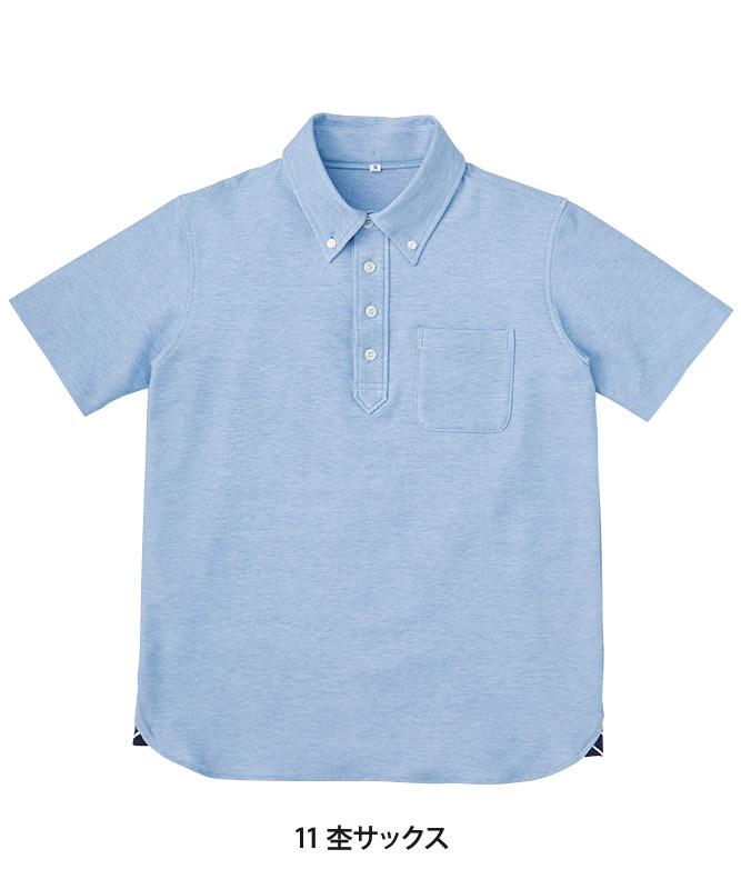男女兼用杢ニットシャツ半袖[KAZEN製品] APK239