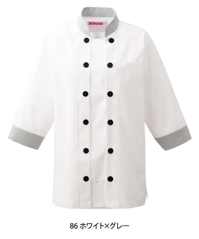 コードレーンコックシャツ七分袖[男女兼用][KAZEN製品] 615-86