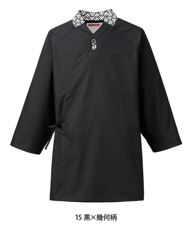 モダン作務衣[男女兼用][KAZEN製品] APK555-15