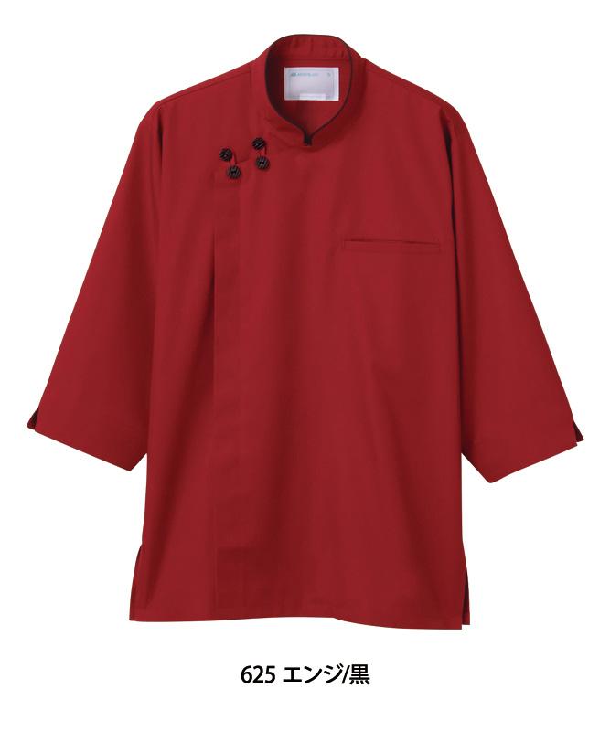 調理シャツ七分袖[男女兼用][住商モンブラン製品] 2-62