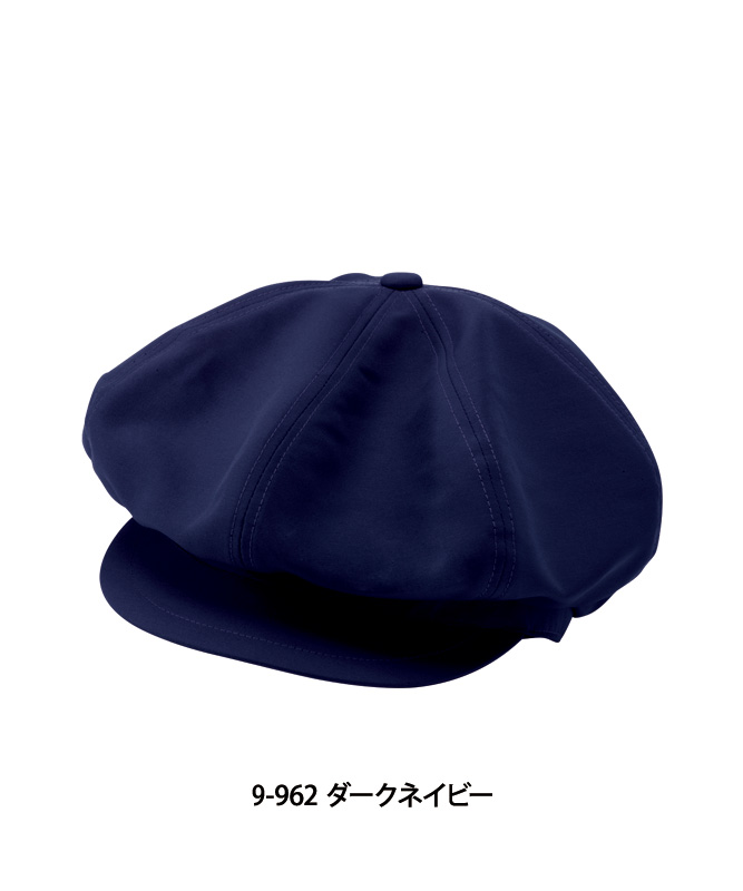 キャスケット[男女兼用][住商モンブラン製品] 9-9