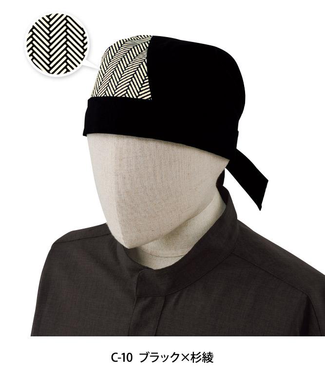 和風キャップ[男女兼用][チトセ製品] DN8506